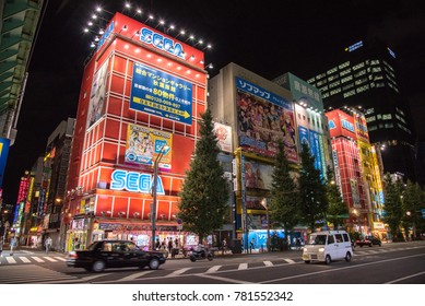 Tokyo, JAPAN - CIRCA September 2016: Giant neon advertisements in Akihabara district in Tokyo by night