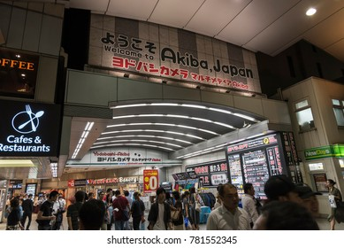Tokyo, JAPAN - CIRCA September 2016: Entrance to shopping mall in Akihabara district in Tokyo by night