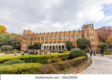 TOKYO, JAPAN - DEC 01, 2014: The University of Tokyo, abbreviated as Todai, is a research university located in Bunkyo, Tokyo, Japan. It is the first of Japan's National Seven Universities.