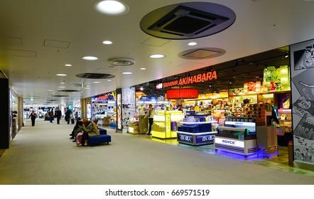 Duty-Free shops at Narita Airport 424d8039690