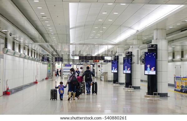 Tokyo, Japan - Dec 7, 2016. People walking at Narita Airport in Tokyo, Japan. It is the primary international airport serving the Greater Tokyo Area of Japan.
