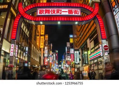 TOKYO, JAPAN - Dec 7, 2018: Crowds pass through Kabukicho in the