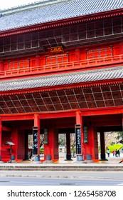 Tokyo, Japan - Dec 9, 2018: - beautiful rood door of jizo temple in Tokyo, Japan