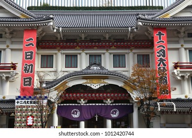 TOKYO, JAPAN - DECEMBER 1, 2016: Kabuki-za Theater in Ginza, Tokyo. It is one of most important theaters in Japan. It has capacity of 1,964 guests.