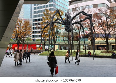 TOKYO, JAPAN - DECEMBER 1, 2016: Roppongi Hills spider monument in Tokyo, Japan. The Spider is a popular meeting place for local people.