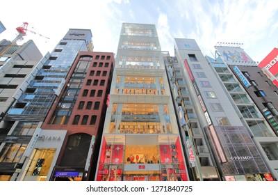 TOKYO JAPAN - DECEMBER 10, 2018: Unidentified people visit Ginza shopping street in Ginza Tokyo Japan.