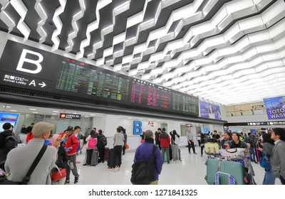 TOKYO JAPAN - DECEMBER 10, 2018: Unidentified people travel at Narita international airport in Tokyo Japan.