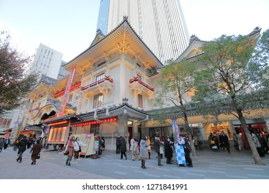 TOKYO JAPAN - DECEMBER 10, 2018:  Unidentified people visit Kabukiza theatre Ginza in Tokyo Japan. Kabukiza is the principal theatre in Tokyo for traditional kabuki drama form opened in 1889.