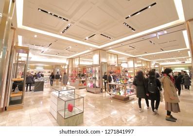 TOKYO JAPAN - DECEMBER 10, 2018: Unidentified people visit Mitsukoshi department store in Ginza Tokyo Japan.