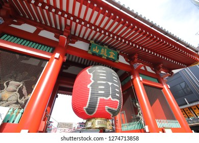 TOKYO JAPAN - DECEMBER 10, 2018: Sensoji temple Kaminarimon gate Tokyo Japan. Translation for Japanese - Kamirarimon Gate