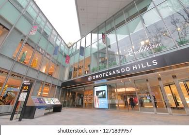 TOKYO JAPAN - DECEMBER 11, 2018: Unidentified people visit Omotesando hills shopping mall in Tokyo Japan.