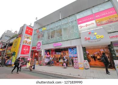 TOKYO JAPAN - DECEMBER 11, 2018: Unidentified people visit Harajuku Takeshita shopping street in Tokyo Japan.
