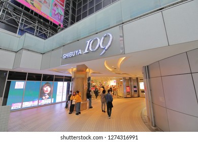 TOKYO JAPAN - DECEMBER 11, 2018: Unidentified people visit Seibu 109 shopping mall in Shibuya Tokyo Japan.