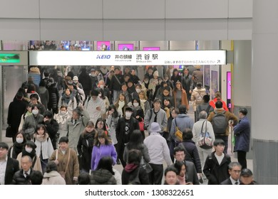 TOKYO JAPAN - DECEMBER 11, 2018: Unidentified people travel at Shibuya train station in Tokyo Japan.
