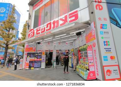 TOKYO JAPAN - DECEMBER 12, 2018: Unidentified people visit Bic Camera electronics store in Akihabara Tokyo Japan.