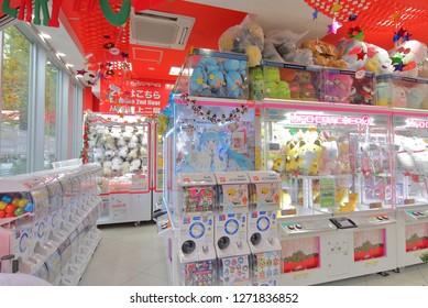 TOKYO JAPAN - DECEMBER 12, 2018: UFO catcher game machine in Akihabara Tokyo Japan.