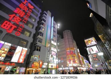 TOKYO JAPAN - DECEMBER 12, 2018: Unidentified people visit Kabukicho red light district Shinjuku in Tokyo Japan.