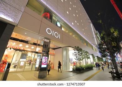 TOKYO JAPAN - DECEMBER 12, 2018: Unidentified people visit Marui shopping mall in Shinjuku Tokyo Japan.