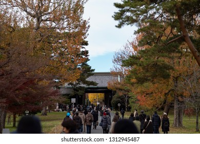 Tokyo, Japan - December 12 2018: The royal palace with fall foliage.