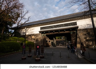 Tokyo, Japan - December 12 2018: The gate of royal palace.