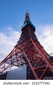 Tokyo, Japan - December 12 2018: The Tokyo Tower viewed from the ground.
