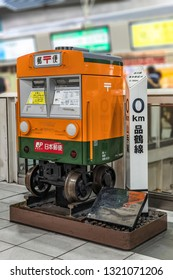 TOKYO, JAPAN - December 18 2018: Funny letter box of the Japanese post train in the Shinagawa station in Tokyo