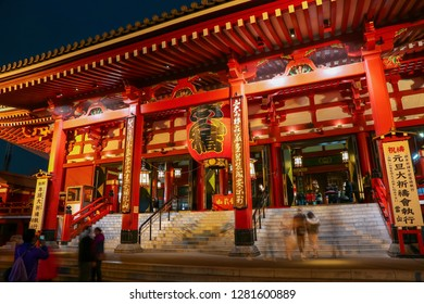 TOKYO, JAPAN - DECEMBER, 2018: Evening. Tourists visit the Sensoji Temple, located in Tokyo's Asakusa area during the celebration of the New Year.