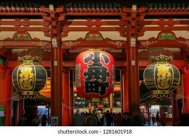 TOKYO, JAPAN - DECEMBER, 2018: Evening. Kaminarimon gate at Senso-ji temple in Asakusa, Tokyo, Japan.