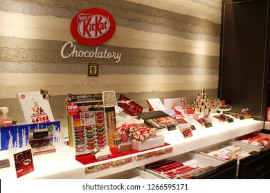 TOKYO, JAPAN - December 22, 2018: View of the interior of Chocolatory in Ginza, a specialist chocolate store / cafe in Tokyo selling a variety of Kitkats.