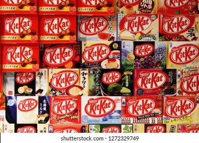 TOKYO, JAPAN - December 22, 2018: A display of boxes which contained special Kitkat flavors in Chocolatory in Ginza, a specialist Kitkat chocolate store / cafe.