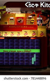 TOKYO, JAPAN - December 23, 2017: Special edition banana flavour Kitkats on sale at a store in Tokyo Station. Around 300 varities of Kitkat have been released in Japan.