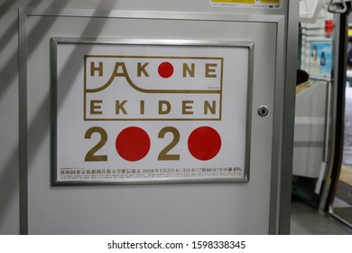 TOKYO, JAPAN - December 24, 2019: An advertisement inside a train for the Hakone ekiden.