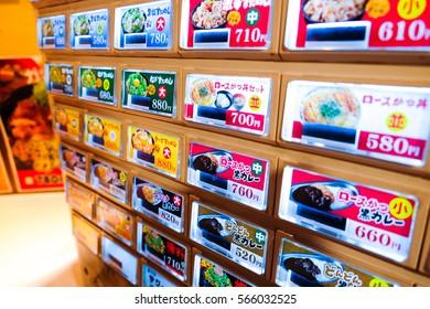 TOKYO, JAPAN - DECEMBER 27, 2015 : Vending machines for order the meal in Japanese restaurant