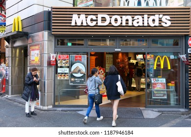 TOKYO, JAPAN - DECEMBER 3, 2016: People visit McDonald's fast food restaurant in Shibuya, Tokyo. McDonald's had 36,900 restaurants worldwide in 2016.