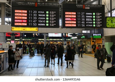 TOKYO, JAPAN - DECEMBER 3, 2016: Passengers hurry in Shinagawa Station in Tokyo. The station was used by 335,661 passengers daily in 2013.