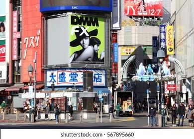 TOKYO, JAPAN - DECEMBER 3, 2016: People visit Shibuya Crossing in Tokyo.Tokyo is the capital city of Japan. 37.8 million people live in its metro area.