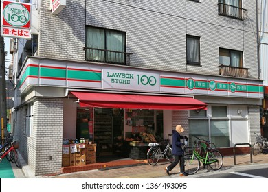 TOKYO, JAPAN - DECEMBER 4, 2016: Lawson 100 grocery store in Tokyo, Japan. Lawson 100 is a budget convenience store brand where most items are priced 100 yen.