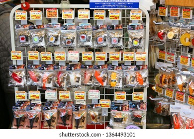 TOKYO, JAPAN - DECEMBER 4, 2016: Food replica store gifts in Kappabashi, Asakusa in Tokyo, Japan. Kappabashi Street is known for its multiple stores selling restaurant equipment.