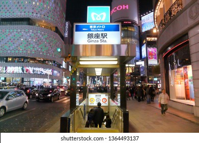 TOKYO, JAPAN - DECEMBER 4, 2016: People visit night Ginza district of Tokyo, Japan. Ginza is a legendary shopping area in Chuo Ward of Tokyo.