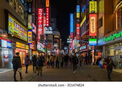 Tokyo, Japan - December 6, 2015: People walk through Center Street at Shibuya. Shibuya is one of fashion and entertainment center in Tokyo
