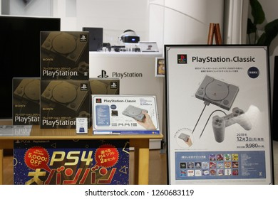 TOKYO, JAPAN - December 7, 2018: The Sony Playstation Classic in a Sony store.