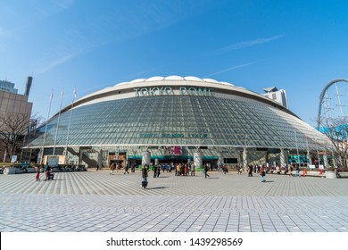 TOKYO, JAPAN - FEB 2019 : Many Undefined Japanese and foreign tourist visiting the Tokyo Dome Stadium and exhibition hall on Febuary 16, 2019, Tokyo, Japan. It has a maximum total capacity of 55,000.