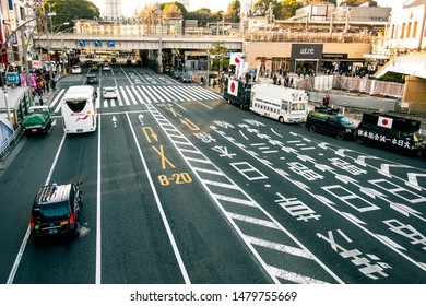 TOKYO, JAPAN - FEBRUARY 17, 2019: Traffic in Ueno in front of Ueno station. Ueno is one of famous district in Tokyo, best known as the home of Ueno Park.