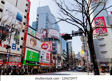 TOKYO, JAPAN - FEBRUARY 24:  Shibuya is known as a fashionable place in Japan as well as being a major  shopping destination February 24, 2013 in Tokyo, Japan.