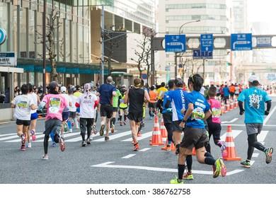 TOKYO, JAPAN - FEBRUARY 28 2016: Marathon in Tokyo Japan downtown. One of the big marathon event in Japan