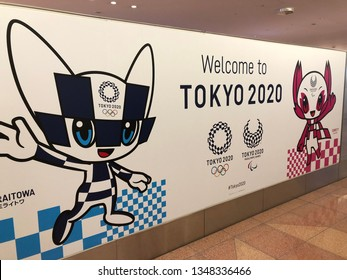 TOKYO, JAPAN - FEBRUARY 3, 2019: Official logos of the 2020 Summer Olympic Games banner welcome tourists at Haneda International Airport. Show Olympic rings, Paralympic mascots, Miraitowa & Someity