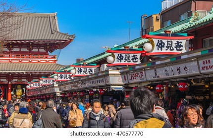 Tokyo, Japan - February 7, 2014:Nakamise street is the famous street market in Asakusa District