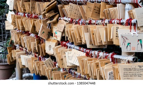 TOKYO, JAPAN - FEBRUARY 8, 2019: Ema wooden plaques at Hanazono Inari Shrine at Ueno Park. Ema are wooden wishing plaques of Japanese shrines.