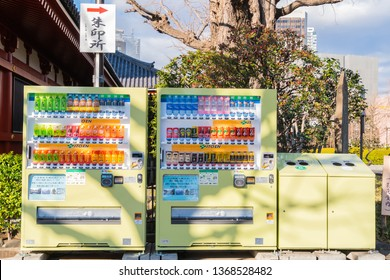 Tokyo, Japan - Febuary,04 2019 : Vending machine in pubic park in Sensouji Temple Asakusa in Tokyo Japan, automated machine that provides items, use smart 24 hours selfservice automatic milk or drink
