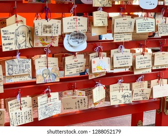 TOKYO, JAPAN - Jan 2019: Ema(Wooden prayer tablets) at Kanda Myojin Shrine. Ema are small wooden plaques used for writing prayers or wishes by shinto believers.